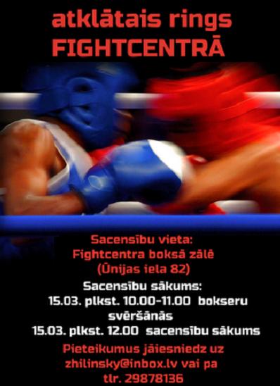 atklatais rings boksā, Iļja Žiļinskis, Fighcenter.lv, boxer.lv, bokss riga, boksa nodarbības rīga